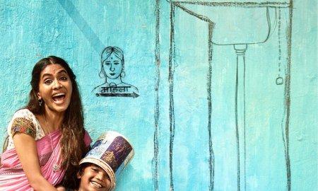 World Toilet day, Rakeysh Omprakash Mehra, poster, Merey Pyarey Prime Minister'