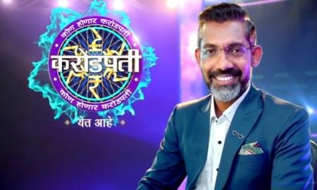 Sony Marathi, Kon Honar Crorepati, BollywoodDhamaka