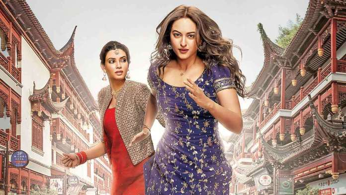 Happy Phirr Bhag Jayegi Box Office Collection Daywise Worldwide