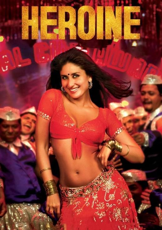 Heroine Lifetime Box Office Collection Daywise Worldwide