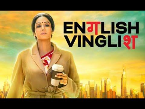 English Vinglish Box Office Collection Daywise India Overseas
