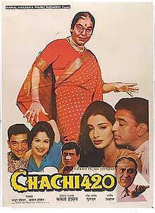 Chachi 420 Box Office Collection Day-wise India Overseas
