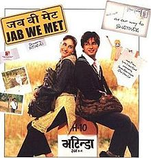 Jab We Met Box Office Collection Day-wise India Overseas