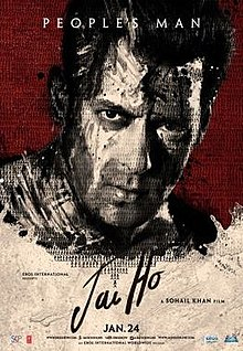 Jai Ho Box Office Collection Day-wise India Overseas