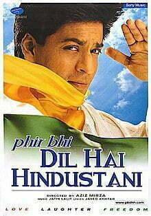 Phir Bhi Dil Hai Hindustani Box Office Collection India Overseas
