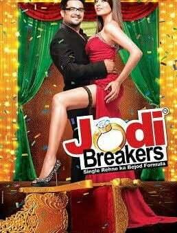Jodi Breakers (2012) Box Office Collection India
