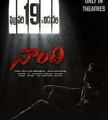 Naandhi (2021) Box Office Collection India Overseas