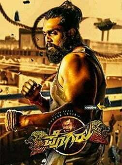 Pogaru (2021) Box Office Collection Kannada Telugu