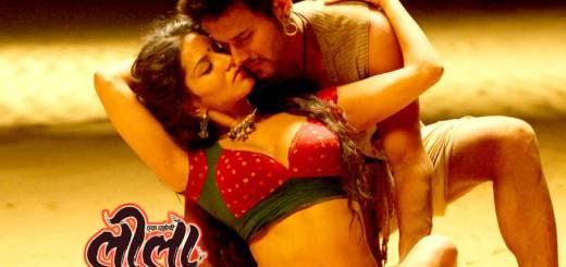 Ek Paheli Leela (2015) Box Office Collection Day Wise India