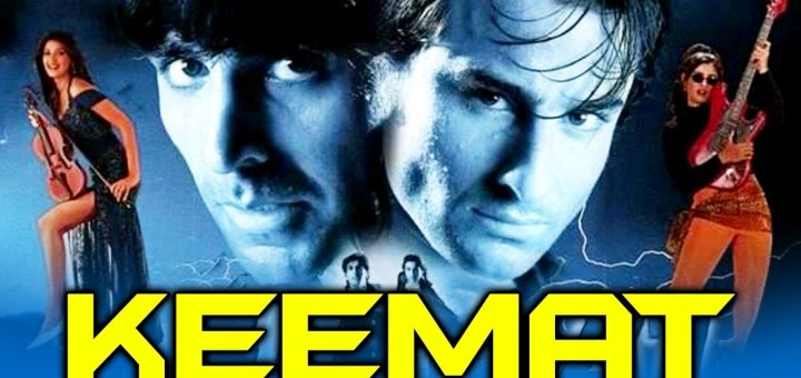 Keemat (1998) Box Office Collection Day Wise India