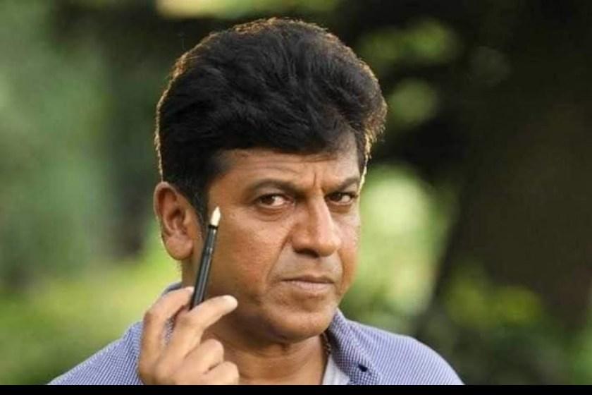 Shiva Rajkumar All Films Hit Flop Box Office Analysis