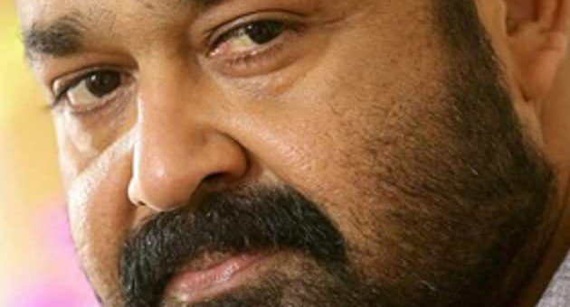 Mohanlal All Movies Hit Flop Box Office Analysis