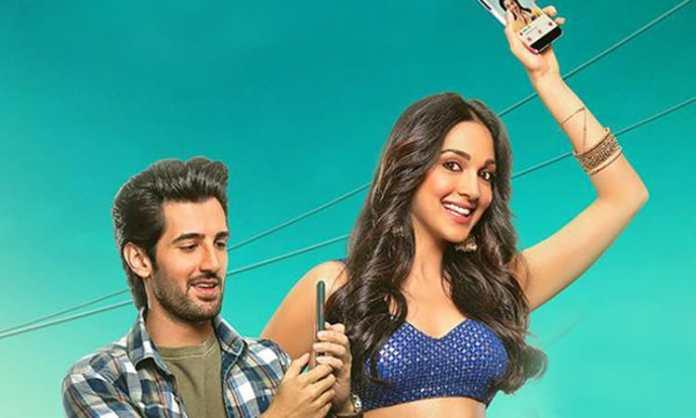 Movie Review Indoo Ki Jawani