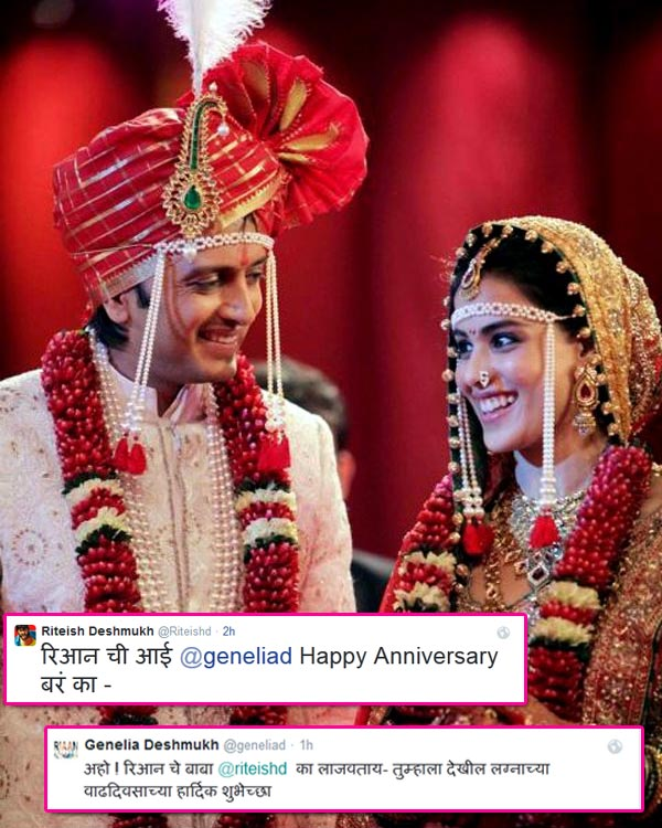 St wedding anniversary wishes for husband in marathi