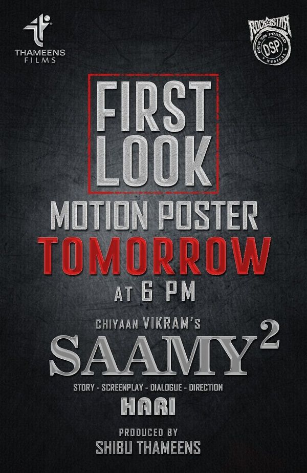 Chiyaan Vikram's Saamy Square first look will be out tomorrow