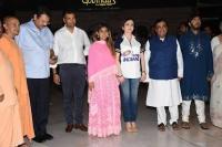 Isha Ambani and Anand Piramal  Isha Ambani And Anand Piramal's Royal And Spiritual Wedding Invite Has 4 Gold Boxes, Check Video article 2018113087202126421000