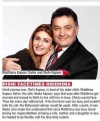 Rishi Kapoor and Riddhima Kapoor Sahni