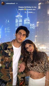 Aryan Khan and Suhana Khan