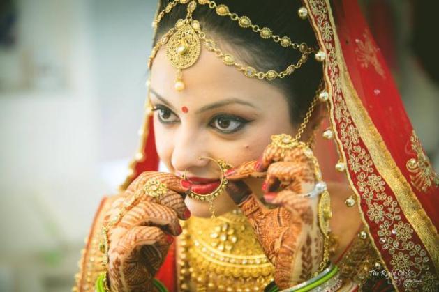bridal nath