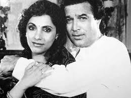 Rajesh Khanna Dimple Kapdia Love-Hate Story