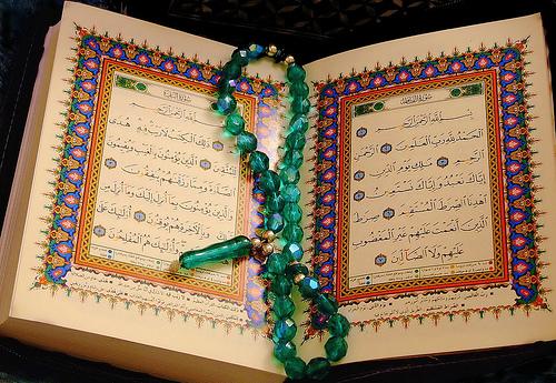 Quran بسم اللہ الرحمن الرحیم