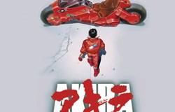 akira-cineteca-bologna-list01