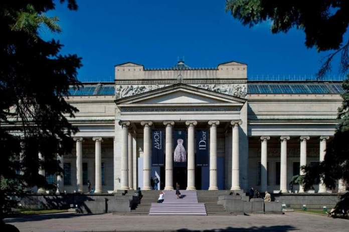 Museu Pushkin é um dos pontos turísticos em Moscou