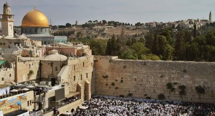 Muro das Lamentações em Israel