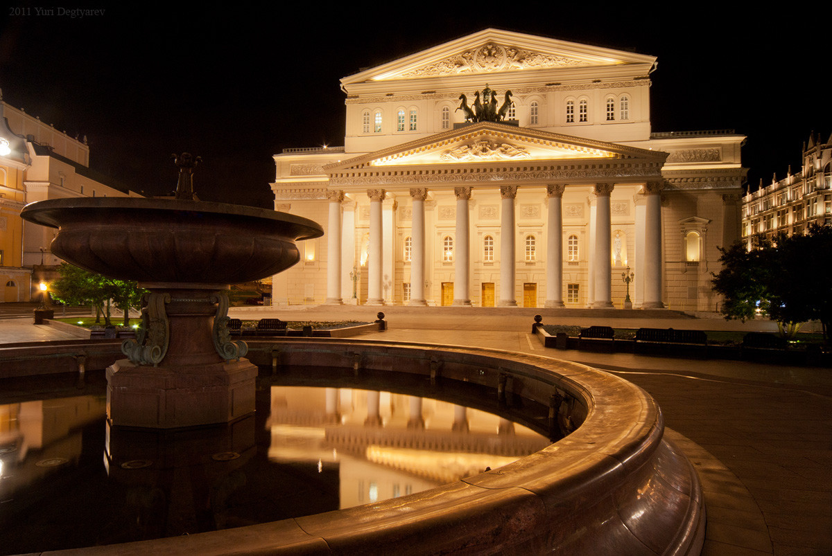 Main Historic Stage Bolshoi Ballet And Opera Theatre
