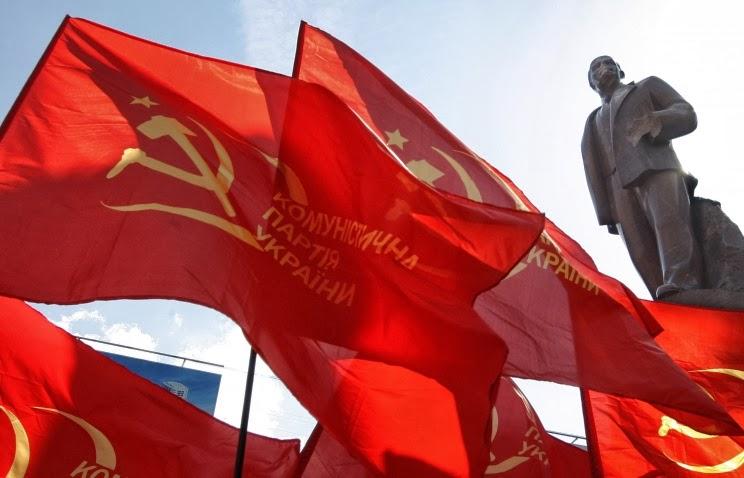 Llamamiento del Partido Comunista de Ucrania a los comunistas y antifascistas de todo el mundo – La otra Andalucía