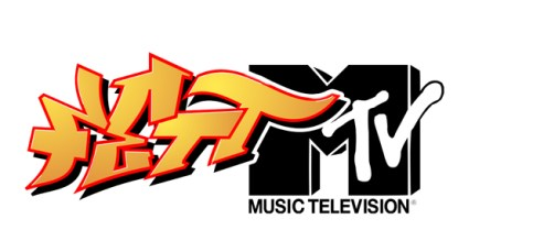 MTV- Fett, Fett Logo digital , 1998. Music Television London.