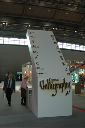 Live Graffiti your name at fair Paperworld, Frankfurt 2007