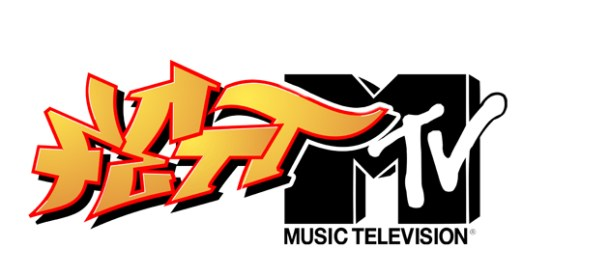 Fett MTV Logo Corporate Logo design client: MTV Europe London 1998