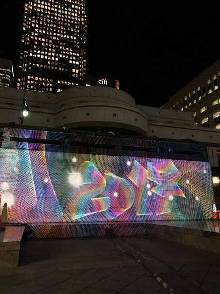 2017 Style Luma Paint Public Light Graffiti as Lightpainting, London Winter Lights, Canary Wharf, 2017