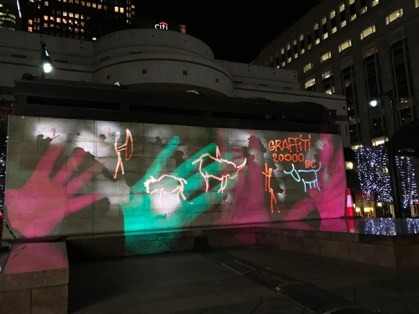 Graffiti 20000 bc Luma Paint Public Light Graffiti as Lightpainting, London Winter Lights, Canary Wharf, 2017