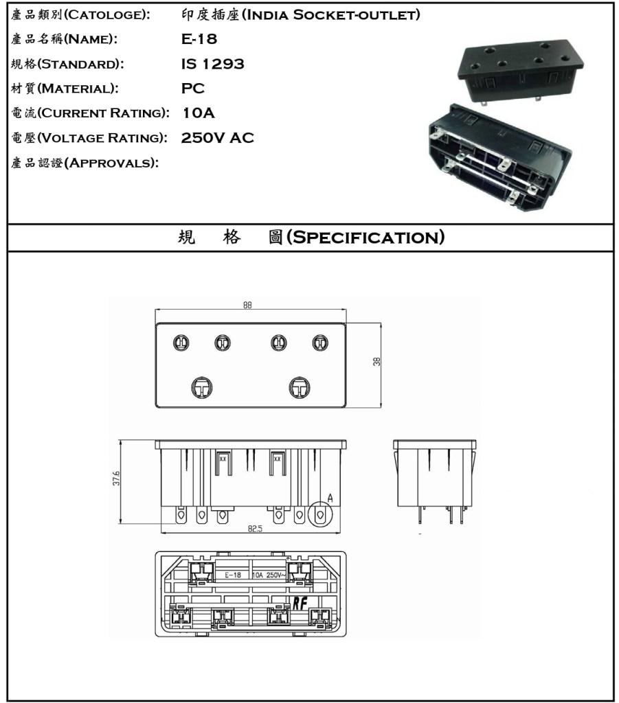 E-18-01