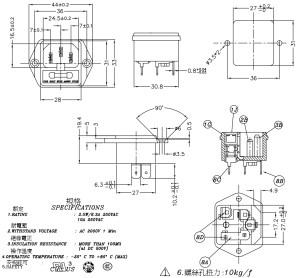 JR-101-1F(S.Q)