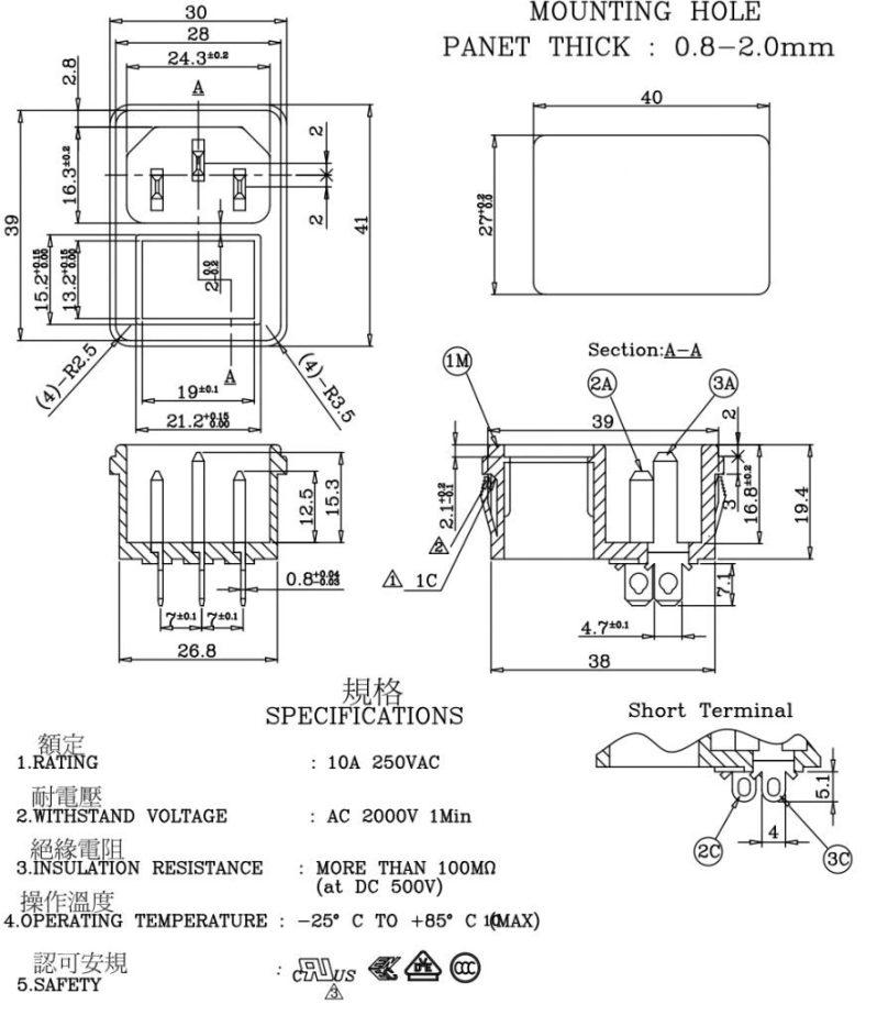 JR-101-1FSA-01