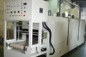 Automation equipment