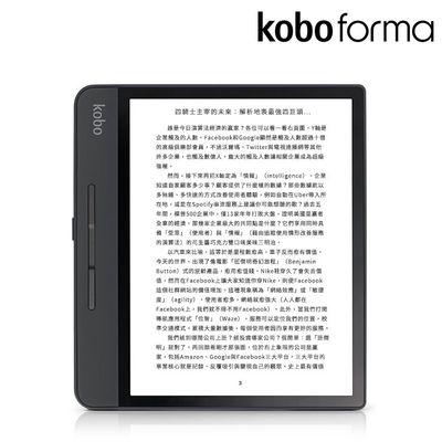 kobo forma