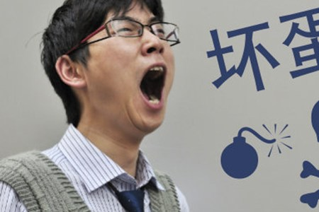 japanese insults