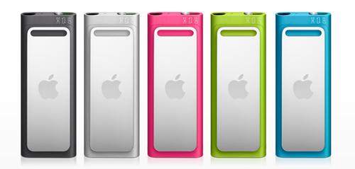Apple's New iPod shuffle