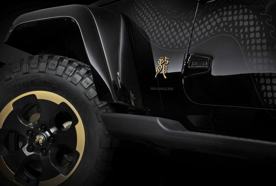 Chrysler 300C and Jeep Wrangler Concepts for China (6)