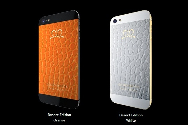 Golden Dreams Luxury iPhone 5 Collection (3)