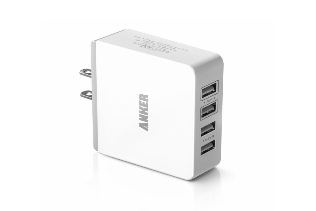 Quad-Port Compact USB Wall Charger (2)