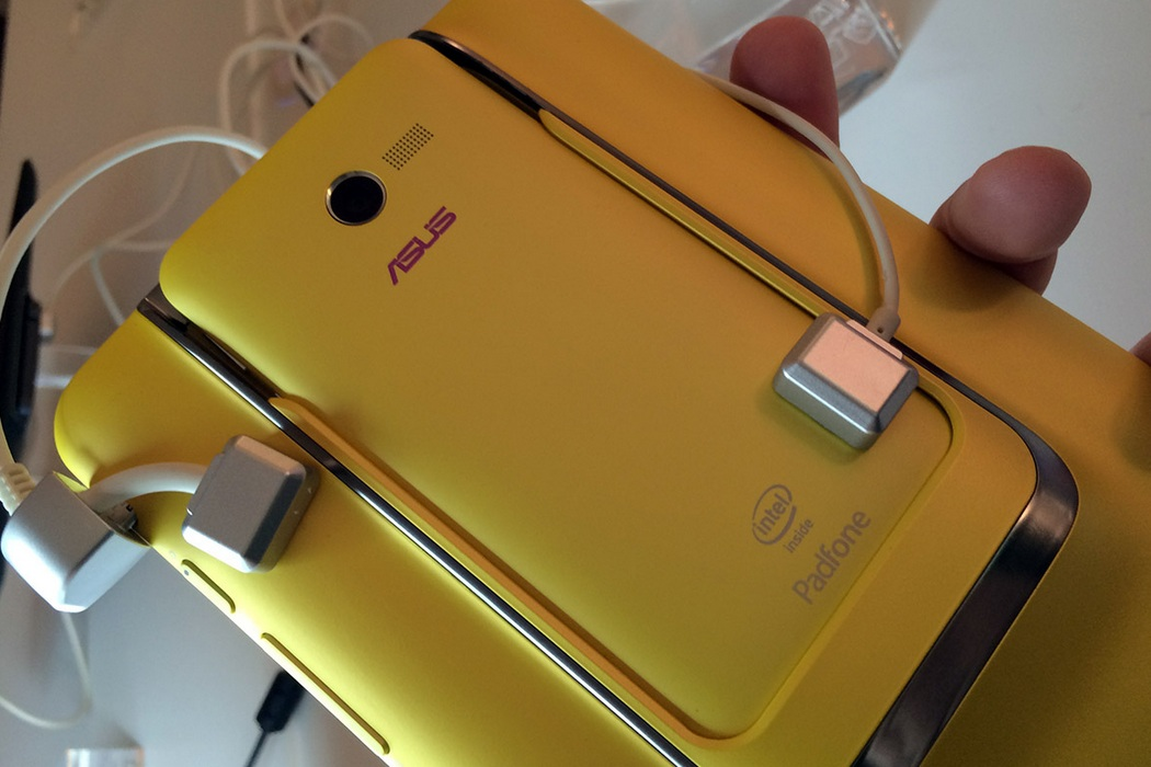ASUS Padfone Mini Smartphone With Tablet Station (8)