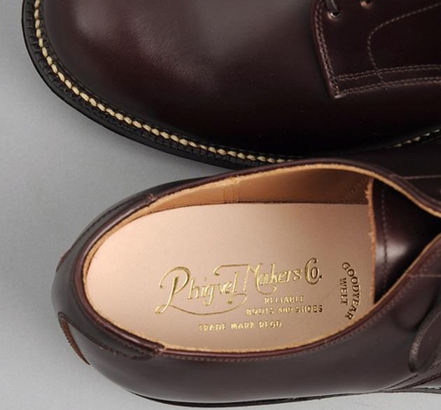 Phigvel Service Shoes