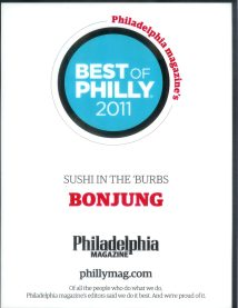 Best of Philly 2011 - Bonjung 001