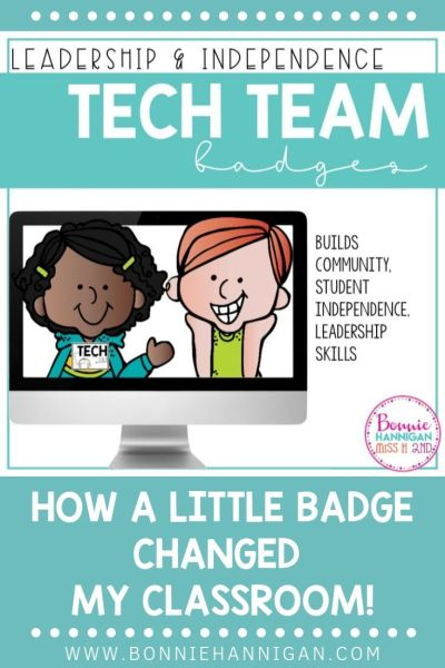 Tech Team Badges Resource #techteam #printable #secondgrade #classroom