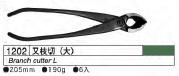 Kikuwa Japanese Bonsai Tool Branch Cutter